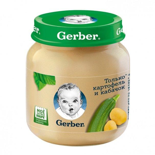 Пюре картофельное для ребенка в 9 месяцев